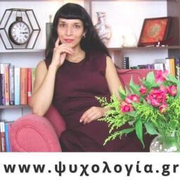 Ψυχολόγος Παιδοψυχολόγος Αθήνα - Κορίνα Σκουλούδη