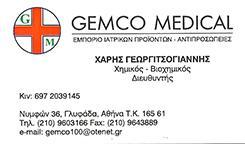 ΙΑΤΡΙΚΑ ΠΡΟΪΟΝΤΑ ΓΛΥΦΑΔΑ - ΙΑΤΡΙΚΑ ΕΙΔΗ ΓΛΥΦΑΔΑ - GEMCO MEDICAL