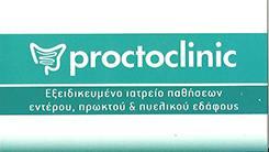 ΠΡΩΚΤΟΛΟΓΟΣ ΝΕΟ ΗΡΑΚΛΕΙΟ - ΠΑΠΠΑΣ ΑΛΚΙΒΙΑΔΗΣ