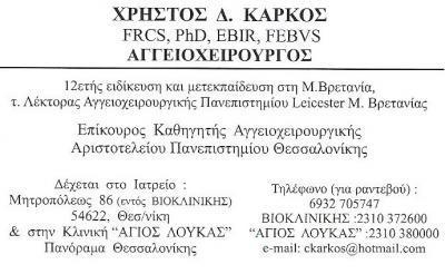 Επιστήμη με βάση τη χρονολόγηση στο Αρχαιολογικό βιβλίο