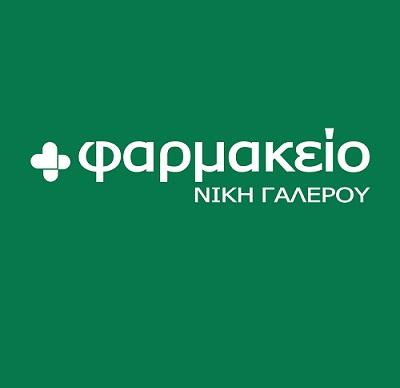 ΦΑΡΜΑΚΕΙΟ ΡΕΘΥΜΝΟ - ΦΑΡΜΑΚΕΙΑ ΡΕΘΥΜΝΟ - ΓΑΛΕΡΟΥ ΝΚΗ